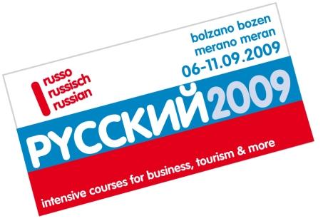 russo2009 bolzano